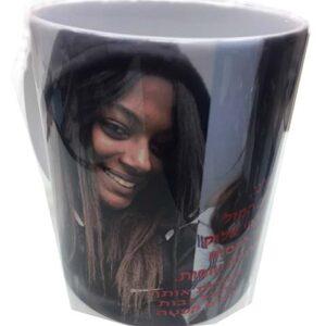 הדפסה אישית על ספל קפה