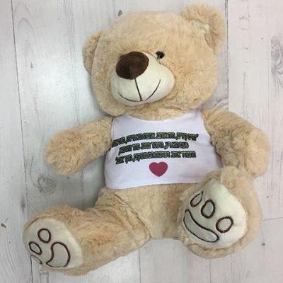 הדפסה על דובים
