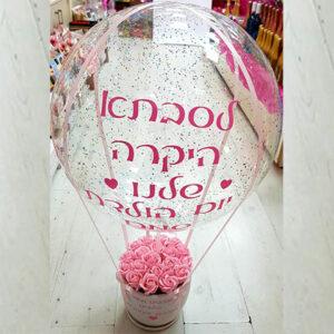 כדור פורח פרחי סבון
