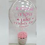 פרחי סבון כדור פורח